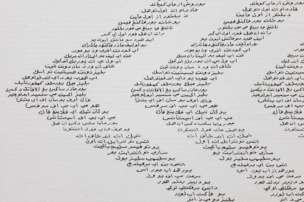 Annabel Daou - Marking Language