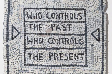 2018_AD_Who_Controls_The_Future_Index